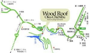 ウッドルーフ奥秩父オートキャンプ場地図