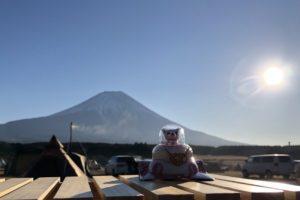 戌年 富士山 初日の出