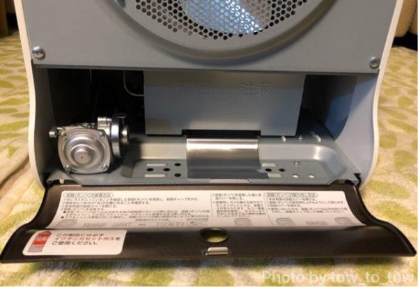 イワタニ産業 風暖 カセットガスファンヒーター