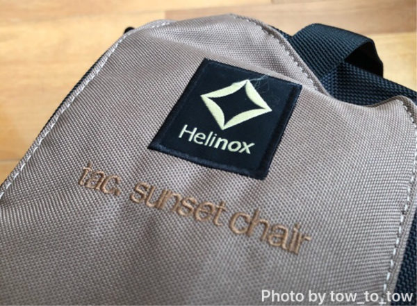 Helinox Tactical Sunset Chair コヨーテ