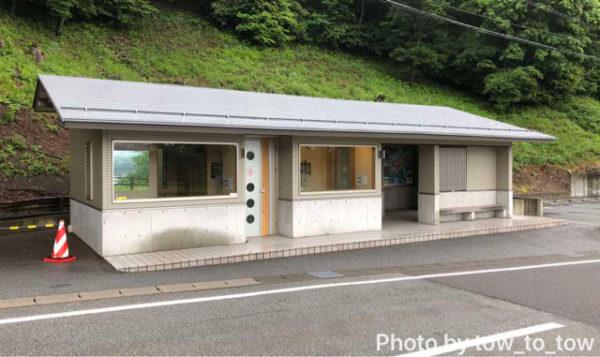 浩庵キャンプ場 公衆トイレ