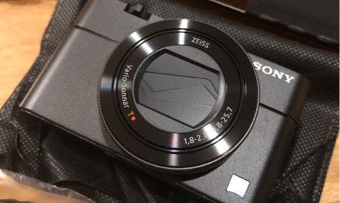 sony Cyber-shot RX100M5A DSC-RX100M5A