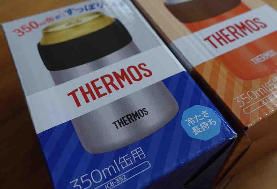 缶ビールを嗜む際の必需品 THERMOS保冷缶ホルダーを買ってみた