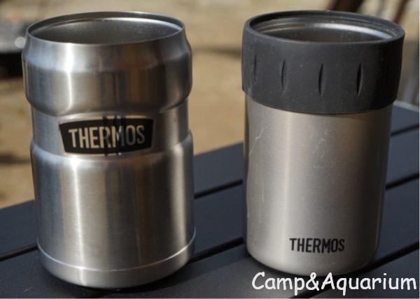 新旧サーモス THRMOS 保冷缶ホルダー