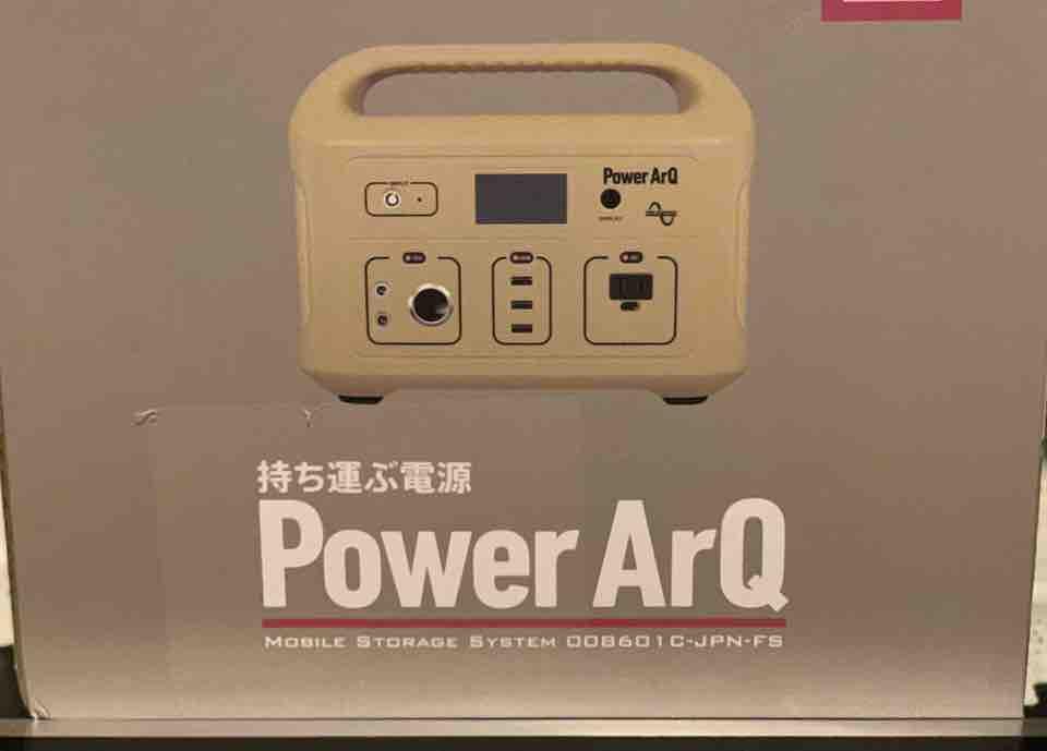 SmartTap PowerArQがamazonのサイバーマンデーで激安だったので衝動買いしてみた