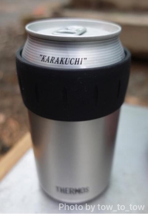 サーモス THRMOS 保冷缶ホルダー