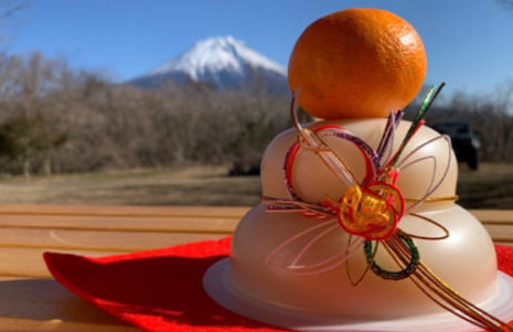朝霧ジャンボリーオートキャンプ場 富士山と鏡餅