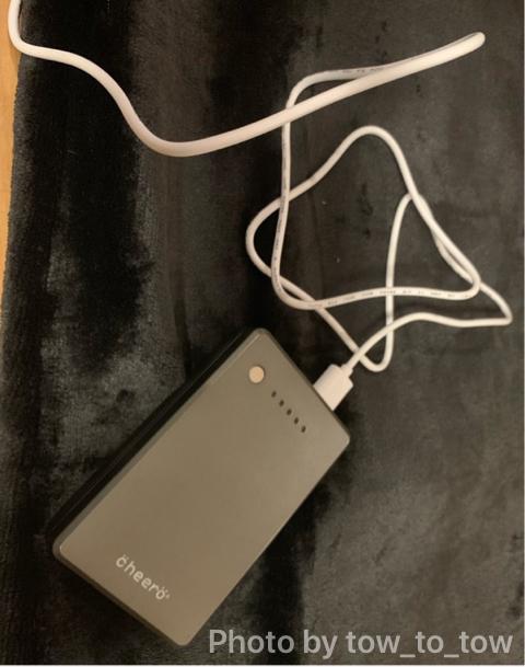 電気ブランケット USBコード モバイルバッテリー