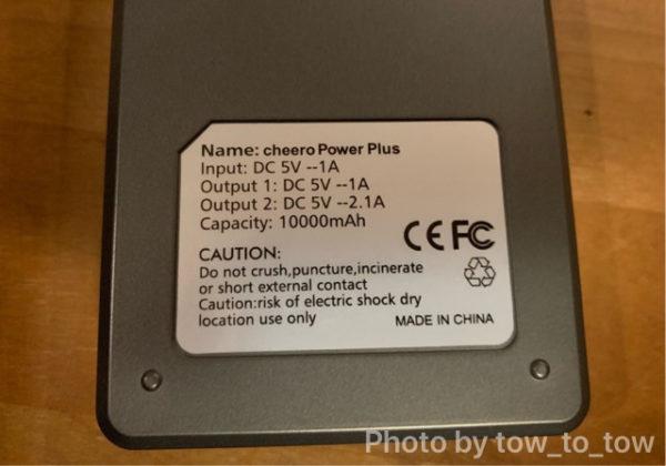 電気ブランケット USBコード