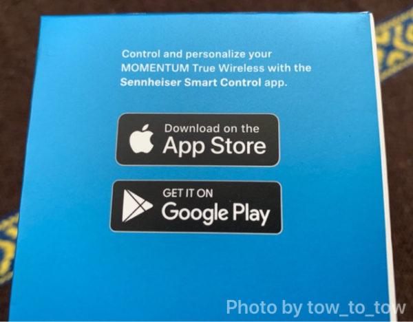MOMENTUM True Wireless アプリ