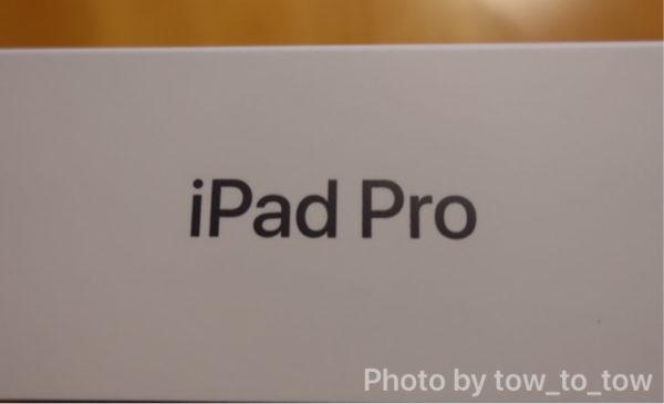 iPad Proパッケージ