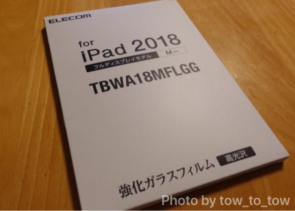 iPad Pro 強化ガラスフィルム