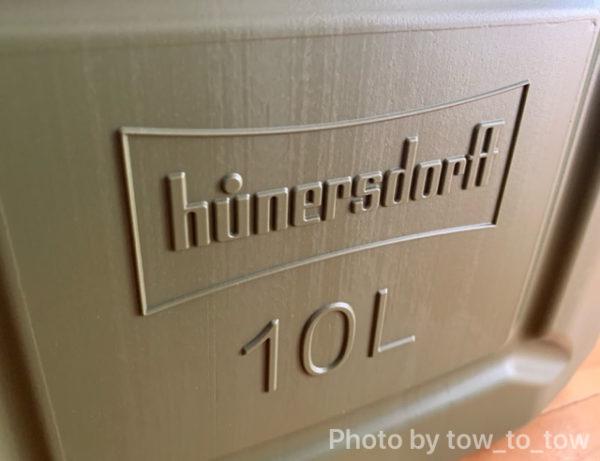 Hunersdorff フューエルカンプロ10ℓ