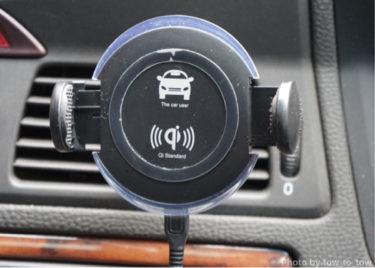 Qi急速車載ワイヤレス充電器購入レビュー