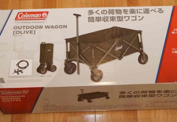 【コールマン】アウトドアワゴン 3つの用途を想定して購入した話