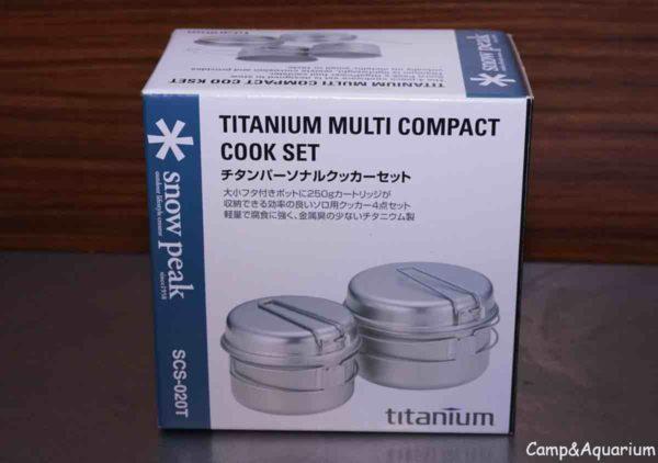 チタンパーソナルクッカーセットSCS-020T購入開封レビュー