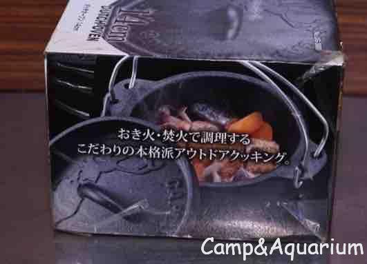 キャプテンスタッグ 14cmダッチオーブン パッケージ