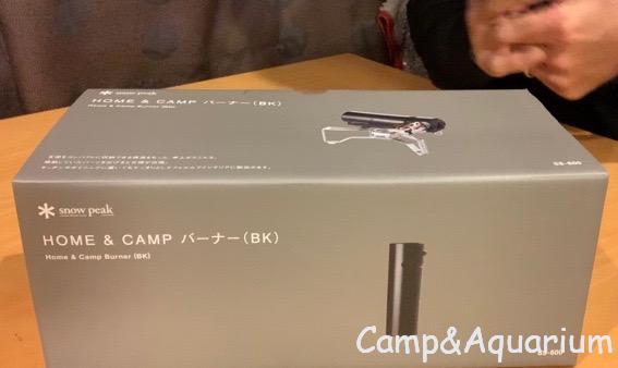 スノーピーク HOME&CAMPバーナー 外箱