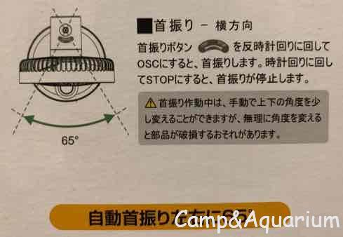 KEYNICE KN-T6 16㎝卓上型扇風機 USB充電式自動首振り 説明書