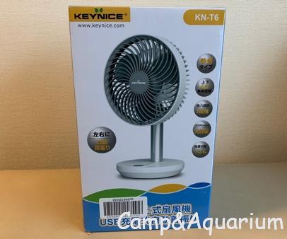 KEYNICE KN-T6 16㎝卓上型扇風機 USB充電式自動首振り