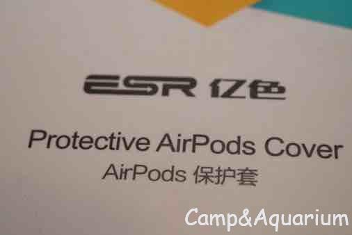 ESR AirPods Pro充電ケースカバー パッケージ