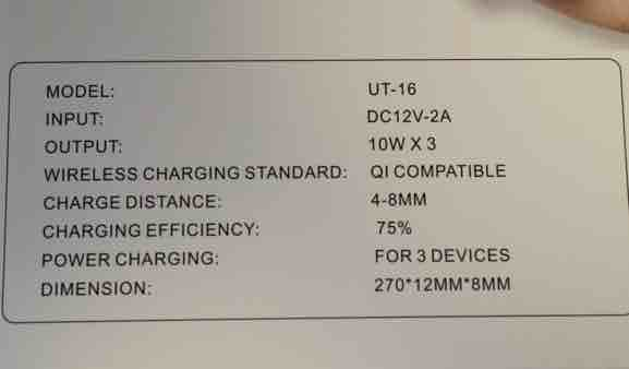 JE Qi承認 急速多機能ワイヤレス充電器 パッケージ