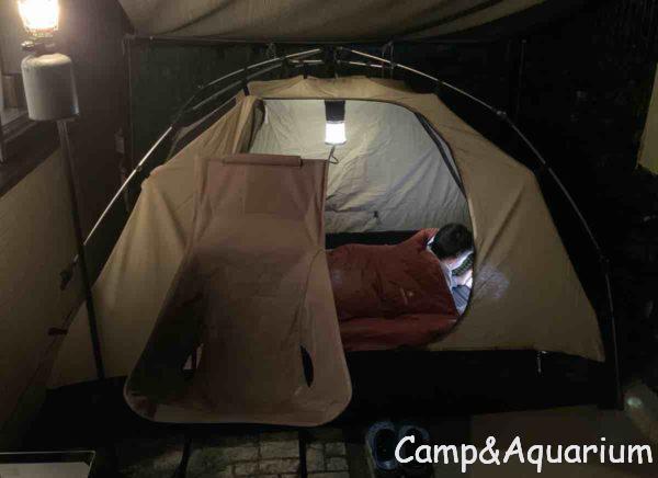 おうちキャンプ 庭でテント泊編 ぴったりのテントがウチにあった話