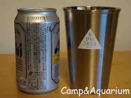 スノーピーク エコカップ 缶ビールと大きさ比較