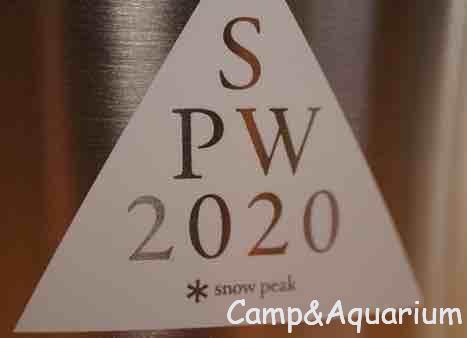 スノーピーク エコカップ SPW2020ロゴ