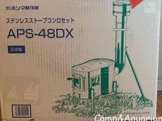 冬キャンプに薪ストーブという選択 ホンマ製作所APS-48DXを買ってみた