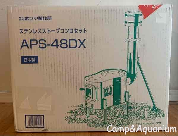 ホンマ製作所APS-48DX外箱