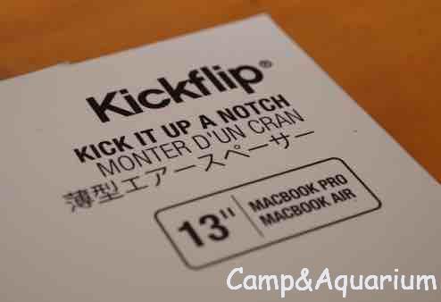 Bluelounge kickflipパッケージ